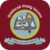 Gaelscoil Pheig Sayers