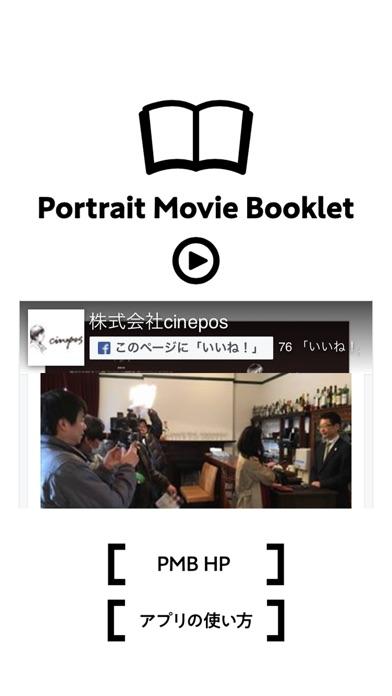Portrait Movie Booklet Screenshot