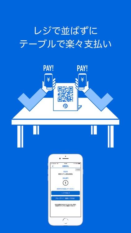 Happy Pay - QRコードで簡単お得に支払い