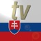 Slovak TV+ is an app for checking Slovak TV schedules anytime, anywhere