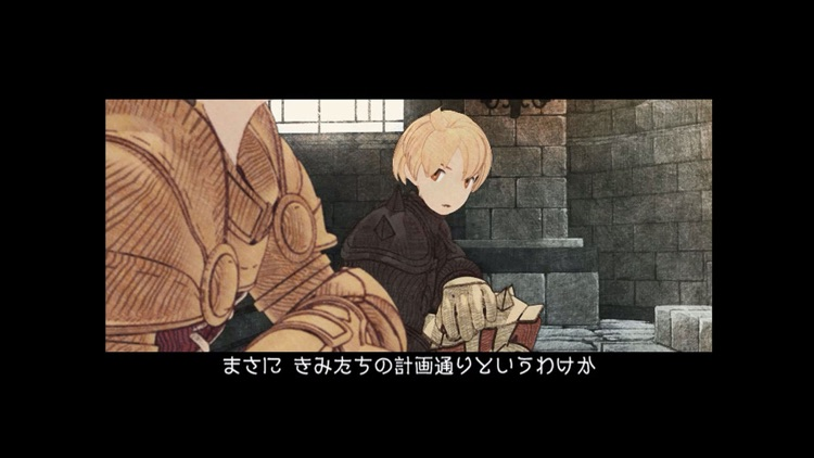 FINAL FANTASY TACTICS 獅子戦争 screenshot-0