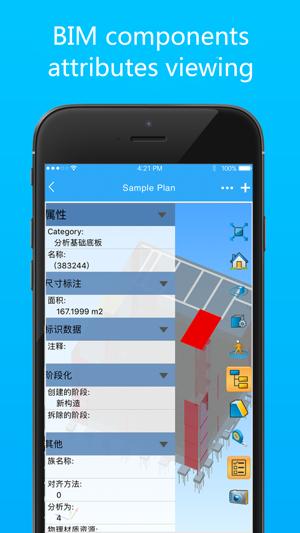 Bim work cad blueprint viewer on the app store malvernweather Choice Image