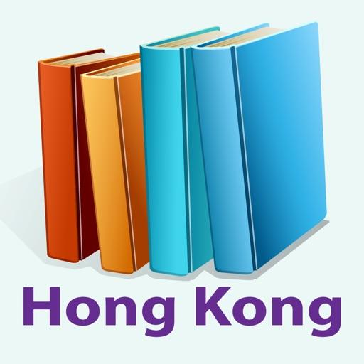 Hong Kong Library-MultiAccount