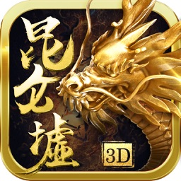 昆仑墟-三生三世浪漫3D武侠