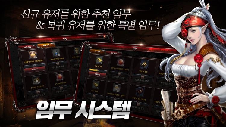 영웅의 군단 for kakao screenshot-4