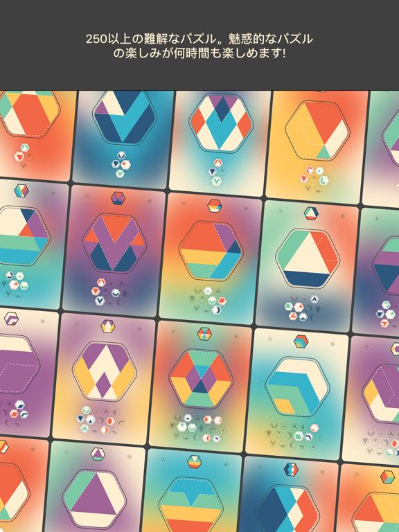 Colorcubeのおすすめ画像5