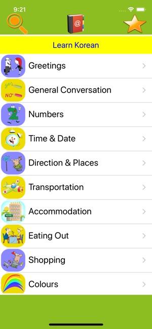 Speak korean phrase vocabulary on the app store screenshots m4hsunfo