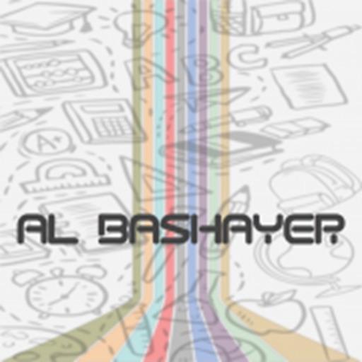AlBashaer