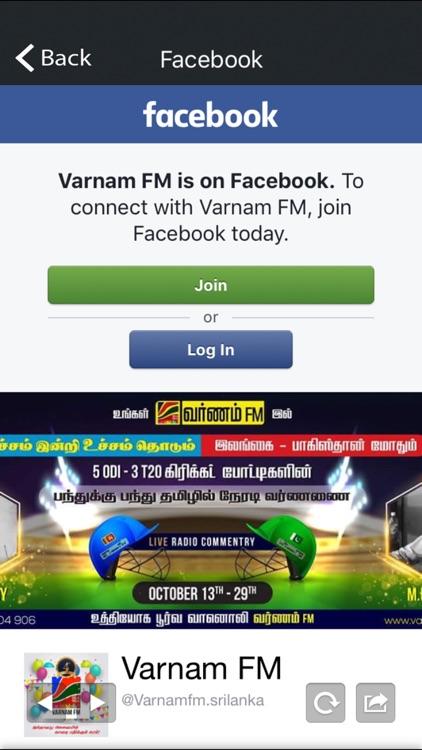 Varnam FM screenshot-3