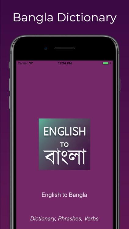 English to Bangla Translator