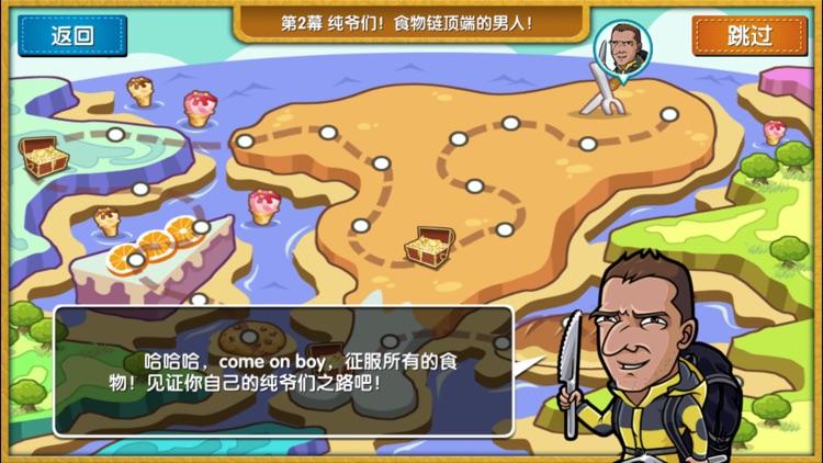 大家来找茬史上最牛找茬游戏合集! screenshot-3