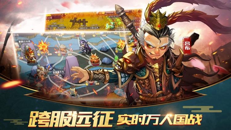 三国Q传-经典三国策略卡牌游戏