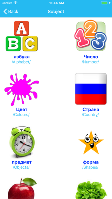 Learn Russian Vocabulary Lite Скриншоты3