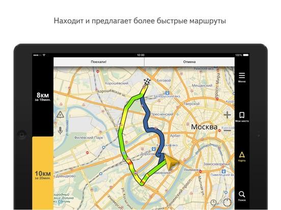 Руские секс навигатор