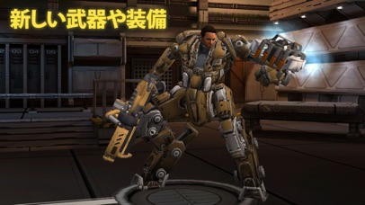 XCOM®: Enemy Withinのおすすめ画像4
