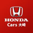 Honda Cars大崎 icon