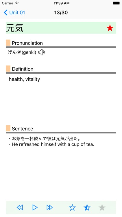 JLPT N5 Vocabulary with Voice by Shi Zechun