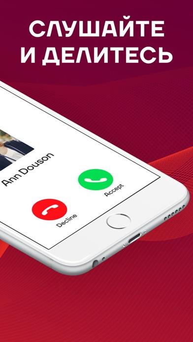 Запись телефонных звонков плюс