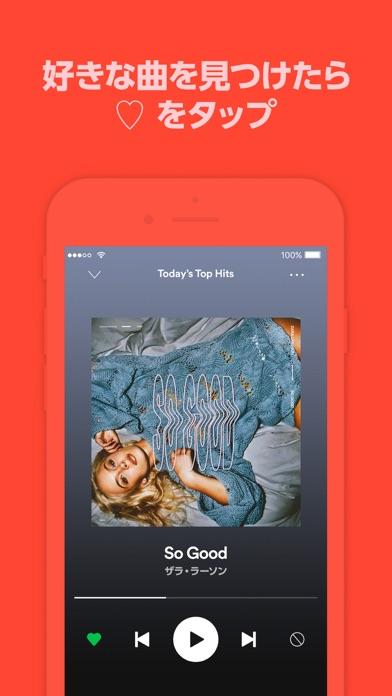Spotify -音楽ストリーミングサービスのおすすめ画像3