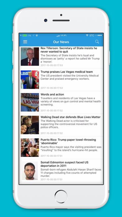 Media Now screenshot two