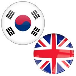 Korean to English Translator