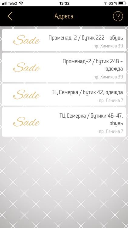 Sade screenshot-4