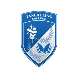 Tanchuling College