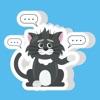 Emojicats - 絵文字ネコ