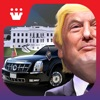 """Limousine One"" Car Simulator"