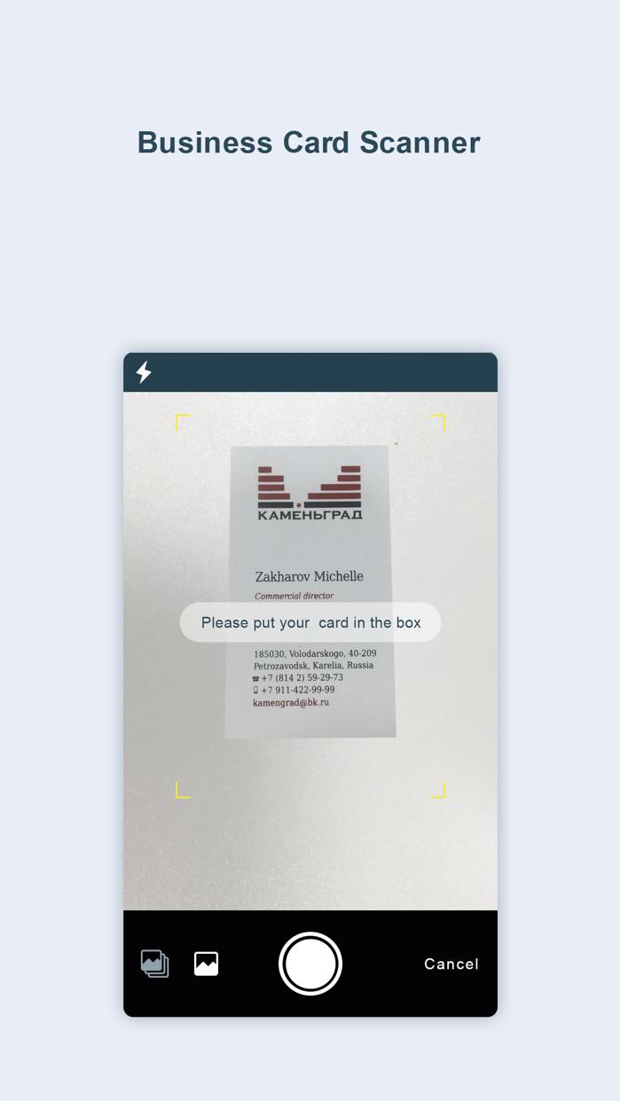 business card scanner  samcard Screenshot