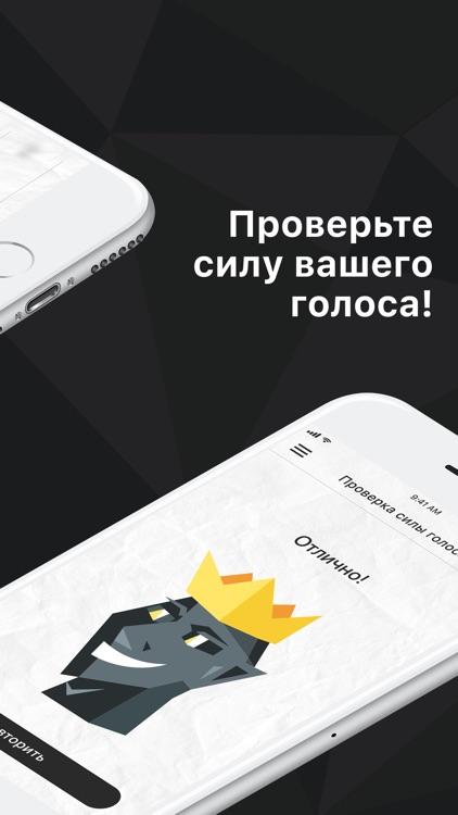 Черная риторика screenshot-4