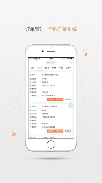 时速无线(官方版) screenshot-3