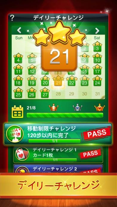 ソリティア: カードゲームのスクリーンショット3
