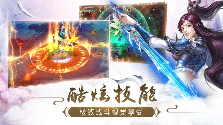 幻梦修仙 screenshot-3