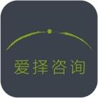 爱择咨询 icon