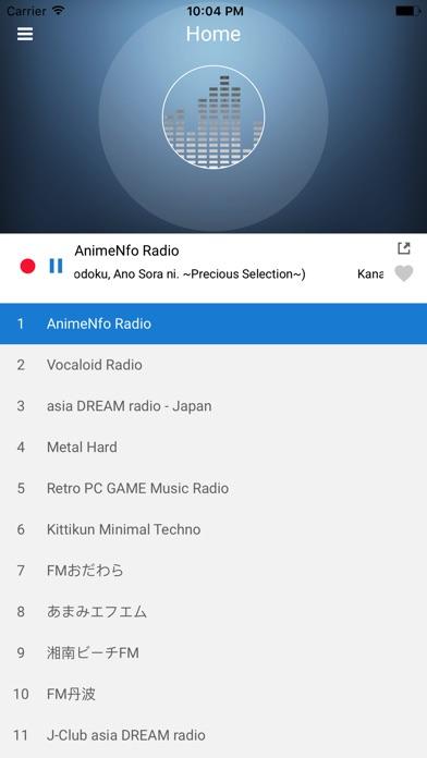 日本のラジオ放送局: ライブオン...