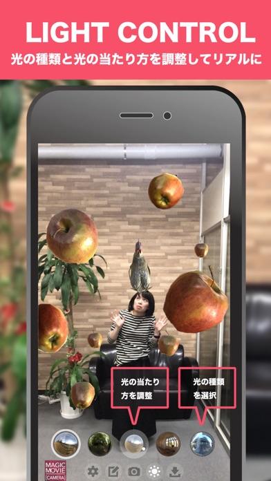 MagicMovieCamera-ARでアリエナイ動画を撮影のおすすめ画像4