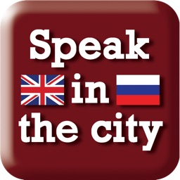 Speak in the City - Russian. Audio phrasebook + Dictionary