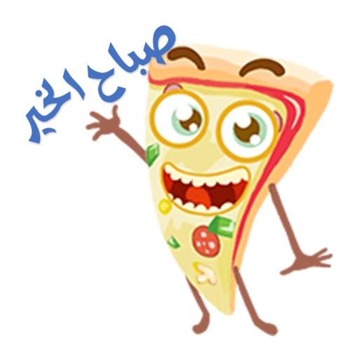 Pizza Stickers-استكرات البيتزا