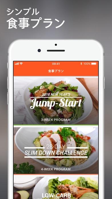 YAZIO カロリー計算、ダイエット 体重 記録のスクリーンショット4