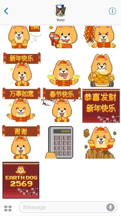 Chinese New Year Borky screenshot four