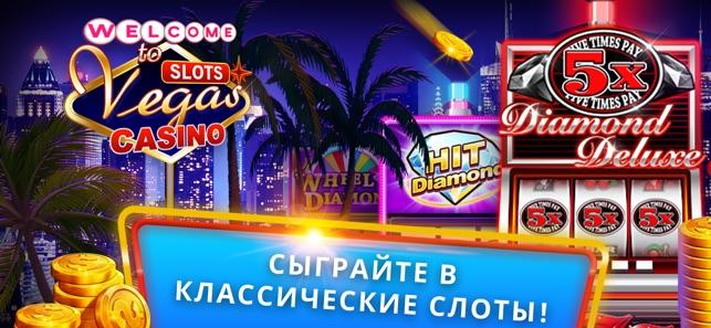онлайн казино играть бесплатно онлайн без регистрации на русском