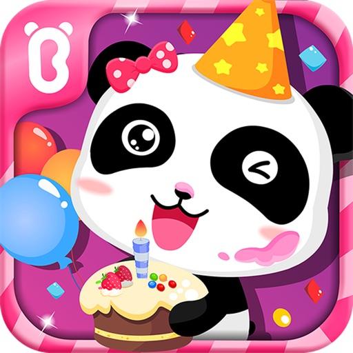 Birthday Party -BabyBus iOS App