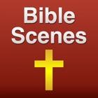 聖書研究と解説で聖書のシーン icon