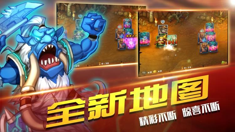 部落军团传奇之荣耀联盟 screenshot-3