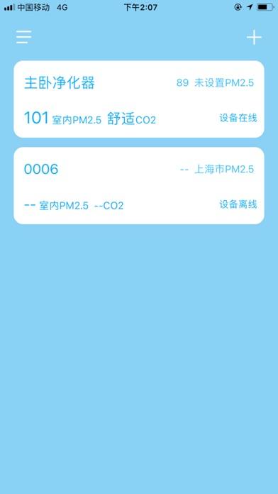 monschau慕飒 screenshot #2