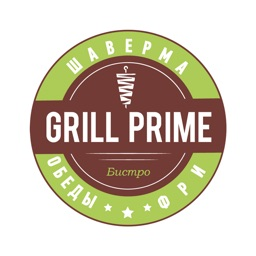 GRILL PRIME | Лобня