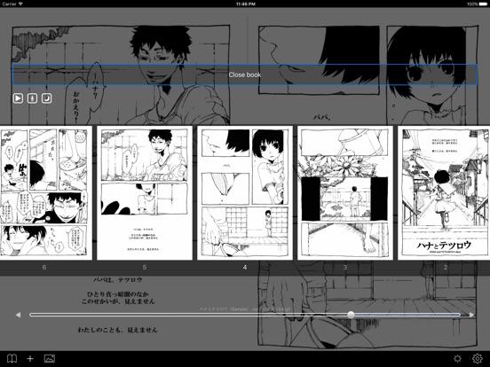 ComicGlass [ComicReader] Screenshots