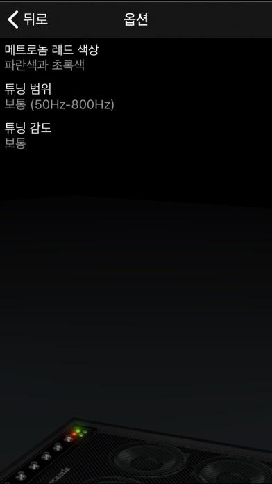 메트로놈 for Windows