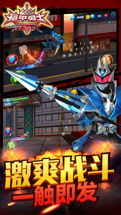 铠甲勇士之拿瓦怒火(官方正版)-格斗游戏
